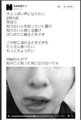yoshitaka0911