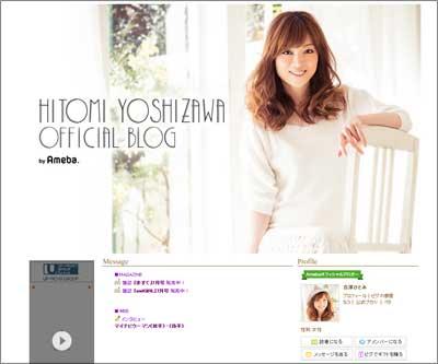 yosizawa0719
