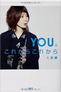 you0113.jpg