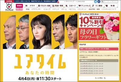 ショーンK騒動を引きずる『ユアタイム』市川紗椰に失格烙印、9月で降板も?の画像1