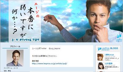 yuji0311.jpg