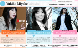 yukikomiyake.jpg