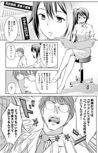 yukiyu02.jpg
