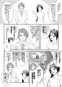 yukiyu03.jpg