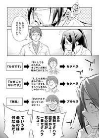 yukiyu04.jpg