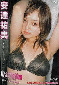 yumiadachi_itoda.jpg