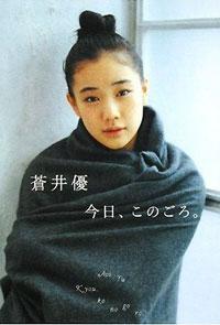 yusoi_suzuki.jpg