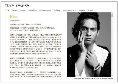 yuyayagira0621.jpg