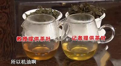 激安中国茶は危ない!? 出がらしや油まみれの「ゾンビ茶葉」が流通中の画像2