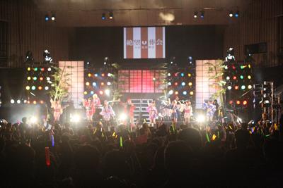 zetsubo_sensei_live.jpg