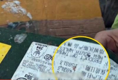 ゾンビ肉の悪夢再び……消費期限切れの肉が使用禁止の化学薬品で華麗に復活!の画像3
