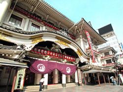 kabukiza009.jpg