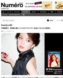 中野美奈子「フジテレビは地獄だった」 フジテレビ「こっちが地獄だったよ!」