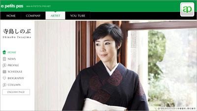 tereashimashinobu03.jpg