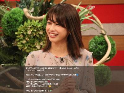 加藤 綾子 ツイッター