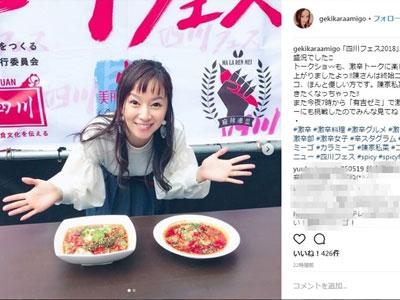 鈴木亜美、激辛企画ではしゃぐも視聴者が幻滅!「鼻に汁つけて『おいしい~』」「食べるたびに小躍り」
