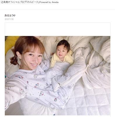 辻 希美 ブログ