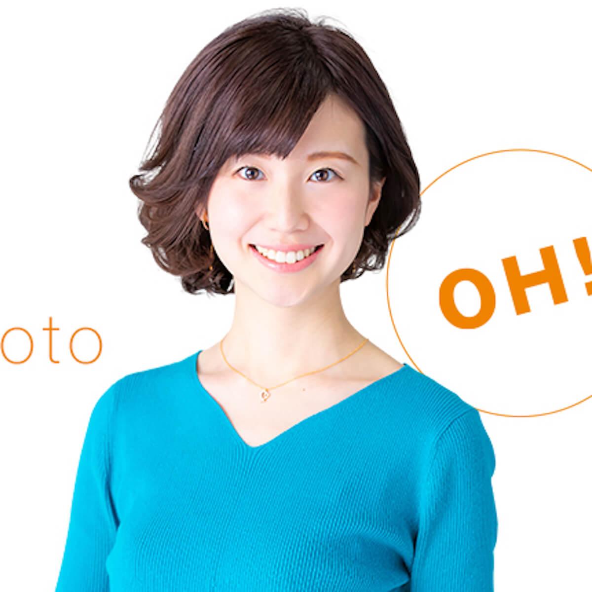 淵本恭子の画像 p1_26