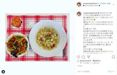 う の 料理 神田