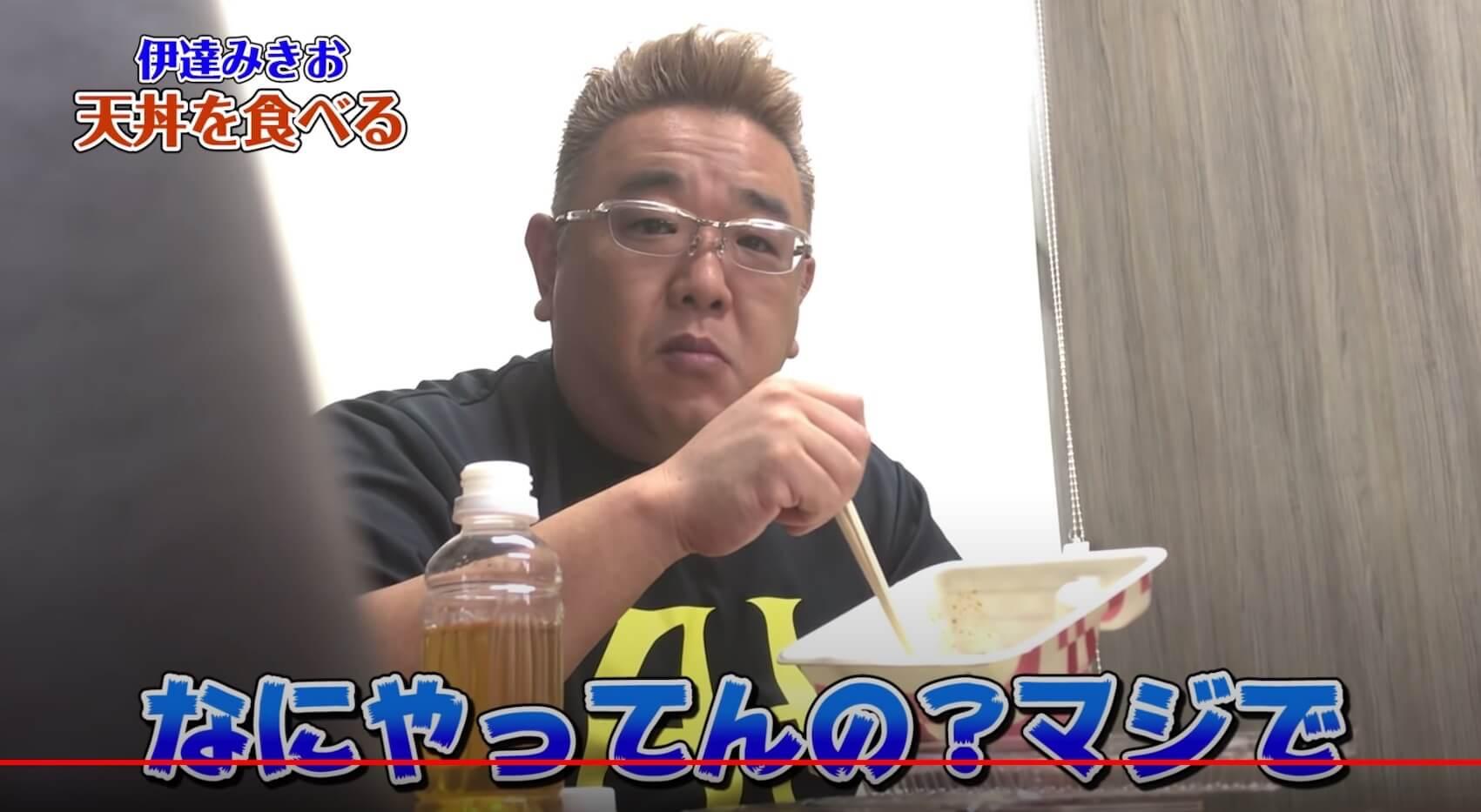 新遠藤チャンネル