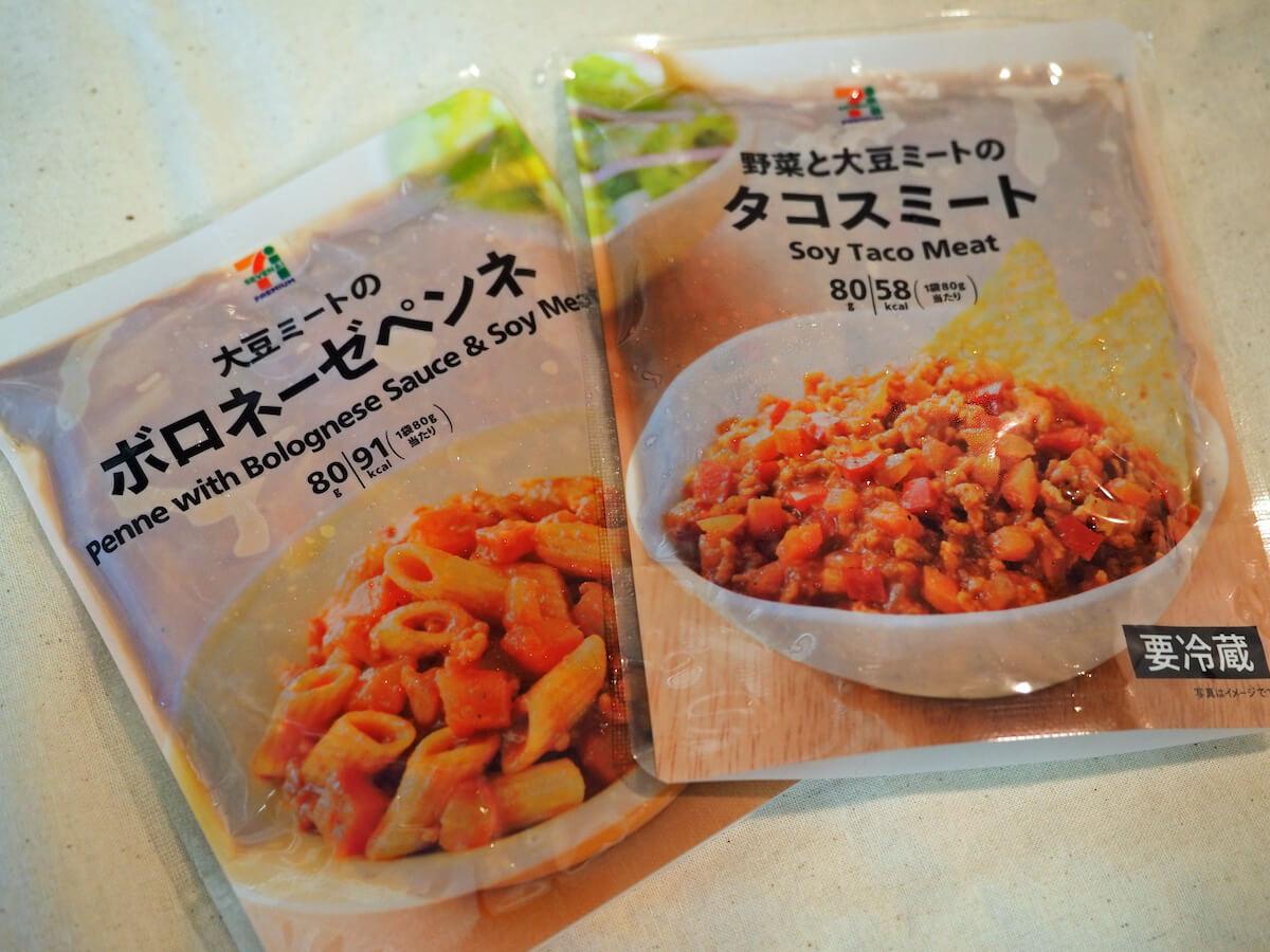 ミート 大豆