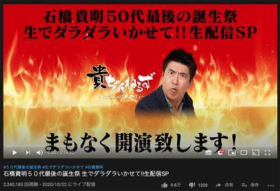 ユーチューブ ず 貴 ちゃんねる 野呂佳代、「貴ちゃんねるず」で映った「ワレメ」クッキリ事故に称賛の嵐!