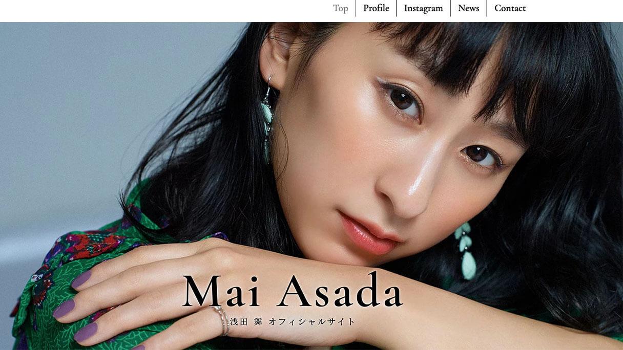 浅田舞 真央の姉 で悩むも世間は グラビア 大合唱で一発回答 日刊サイゾー