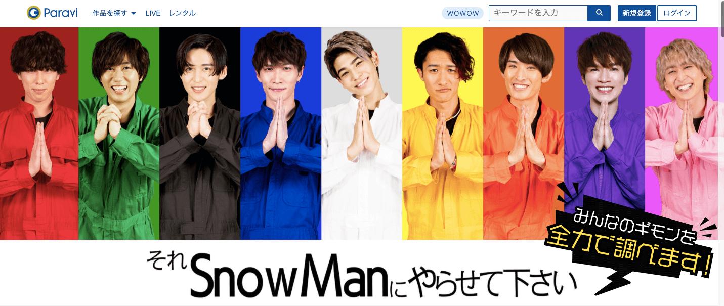 順 snowman 人気